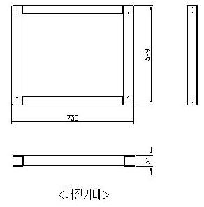 SREQ-100 내진가대(2D).jpg