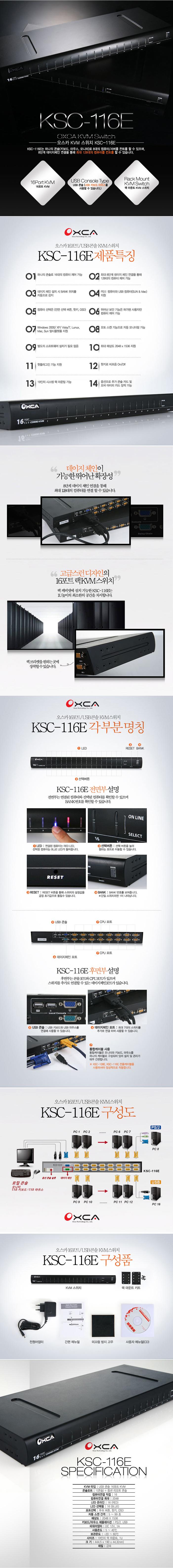 수정(KSC-116E) 복사.jpg