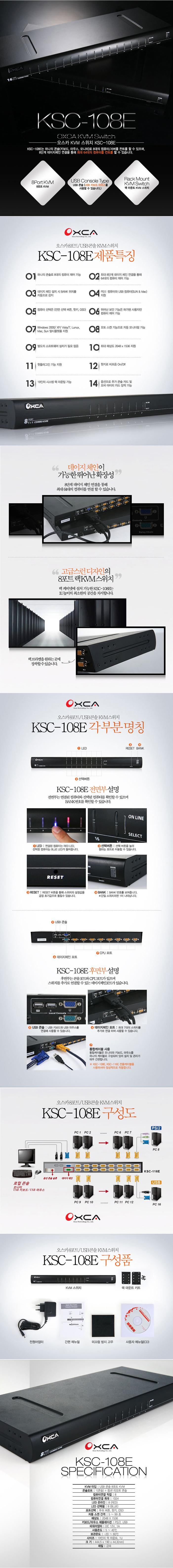 수정(KSC-108E) 복사.jpg