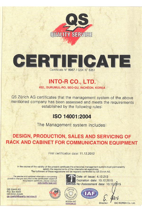 ISO4001(영문).jpg